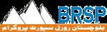 BRSP-Logo.png